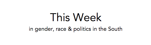 This Week: White Prosecutors, Affirmatively Furthering Fair Housing, and Race & Mortgages